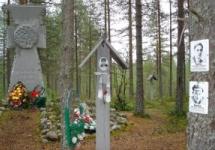 Урочище Сандармох. Фото с сайта karelia.ru