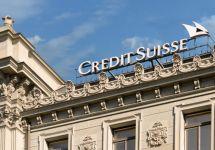 Здание Credit Suisse. Фото: credit-suisse.com