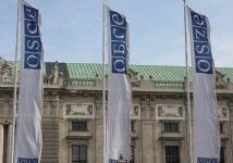 Штаб-квартира ОБСЕ в Вене. Фото: osce.org