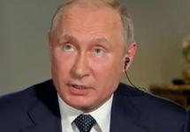 Владимир Путин. Кадр Fox News