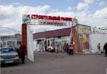 """Рынок """"На Новоостаповской"""". Фото: prorinki.ru"""