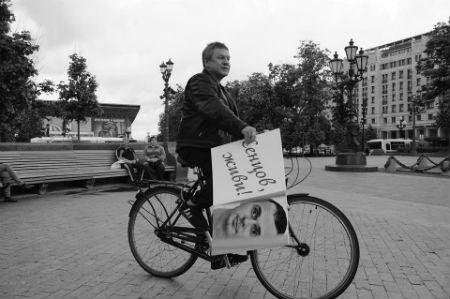 Московские власти запретили пикет в поддержку Сенцова