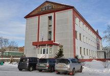 Вилючинский горсуд. Фото: 2gis.ru