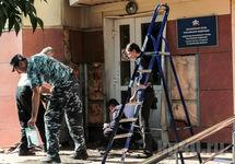 На месте взрыва. Фото: kp40.ru