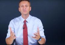 Алексей Навальный анонсирует акцию 9 сентября. Кадр видео