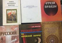 Изъятые в ходе обыска книги. Фото: ФБ-страница Александра Каргина