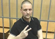 Сергей Удальцов в суде, 14.08.2018. Фото с ФБ-страницы Анастасии Удальцовой