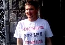 """Валерий Парфенов на свободе. Кадр видео с youtube-канала """"Левый фланг- Пермь"""""""