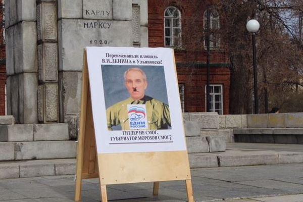 В Ульяновске прошли обыски по делу об «оскорблении» губернатора Морозова