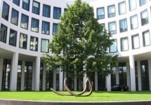 Генпрокуратура Германии. Фото: generalbundesanwalt.de