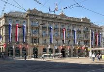 Штаб-квартира Credit Suisse в Цюрихе. Фото: Википедия