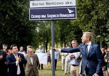 Открытие сквера Немцова в Вильнюсе. Фото: delfi.lt