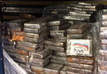 Изъятые пакеты с кокаином. Кадр VRT