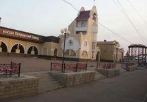 Вокзал Петровский Завод. Фото: wikimapia.org