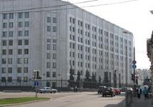 Минобороны России. Фото: Википедия