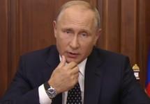 Владимир Путин. Кадр видеообращения, посвященного пенсионной реформе