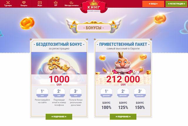 СлотоКинг: клуб для украинского игрока!