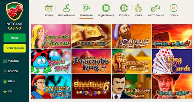 Качественные и разнообразные игры на одном сайте