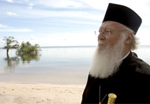 Вселенский Патриарх Варфоломей I. Фото с сайта patriarchate.org