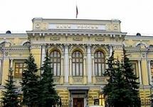 Центробанк. Фото: 1tv.ru