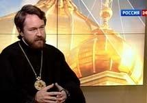"Митрополит Иларион. Кадр телеканала ""Россия24"""