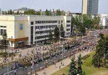 Траурное шествие в память о Захарченко. Фото: dan-news.info