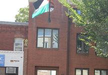 Офис ООП в Вашингтоне. Фото: alnayzak.org