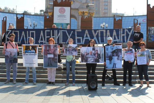 Арест оппозиционера Бахолдина по делу «Правого сектора» продлен до 3 декабря