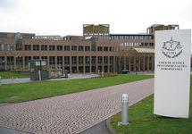 Европейский суд. Фото: Википедия