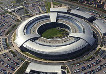 Штаб-квартира GCHQ. Фото: defenceimagery.mod.uk