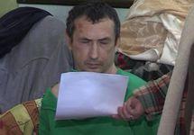 Евгений Каракашев во время обыска. Фото: ФСБ