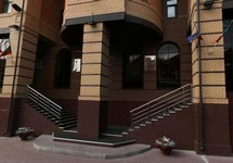 Житель Татарии Хайбуллин получил 3,5 года по делу о финансировании