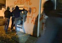 В Киеве националисты атаковали штаб «Украинского выбора» Медведчука
