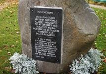Эстония оценила ущерб от советской оккупации в 92 миллиарда рублей