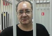 Анархист Романов требует наказать свидетеля по своему делу