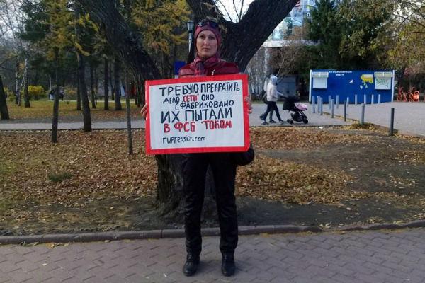В Петербурге на сходе «В защиту нового поколения» задержаны более 40 человек