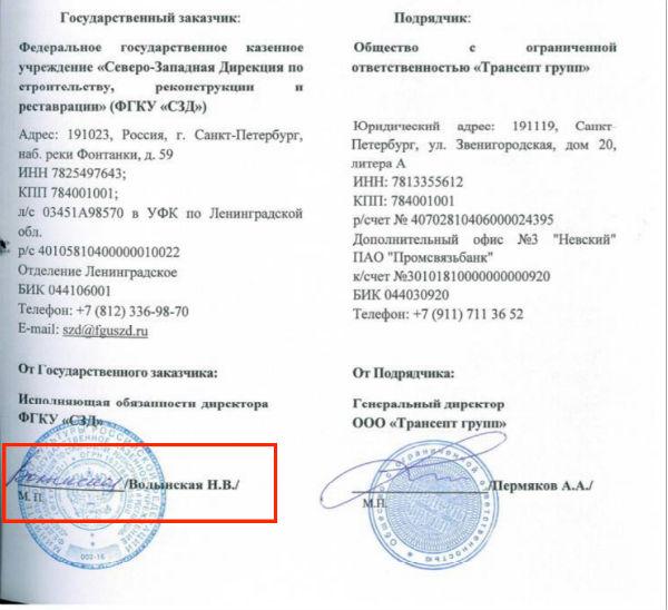 Навальный:  Борис Ротенберг поселил чиновницу Минкульта в своем имении в обмен на госконтракт