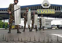 На Украине введена уголовная ответственность за незаконное пересечение границы российскими силовиками