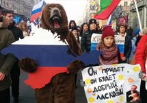 РБК: Кремль отказался от массовой акции 4 ноября