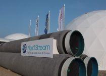 Швейцарский суд запретил выплату «Газпрому» доходов от «Северного потока»