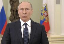 Путин перевел Бурятию и Забайкалье из Сибирского округа в Дальневосточный