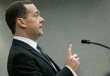 Медведев: Россию хотят оттеснить от технологий