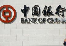 ЦБ: Китайские банки «расширительно интерпретируют» антироссийские санкции