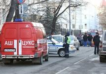 Челябинск: чиновников правительства региона эвакуировали после звонка о мине