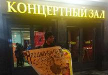 В  Петербурге задержаны участники одиночных пикетов к приезду пропагандиста Соловьева