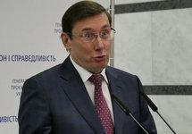 Верховная рада Украины не приняла отставку генпрокурора Луценко