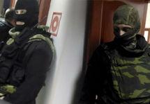 В Хабаровске арестованы еще трое иеговистов