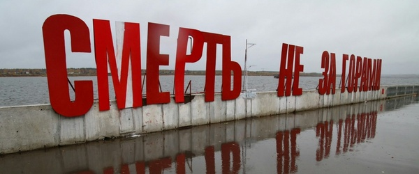 Пермскому художнику Sad Face назначен судебный штраф за акцию