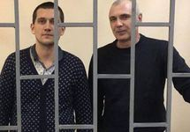 Алушта: коллаборант Степанченко осужден к 3 годам 9 месяцам общего режима