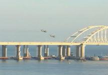 В Керченский пролив направлены российские боевые самолеты